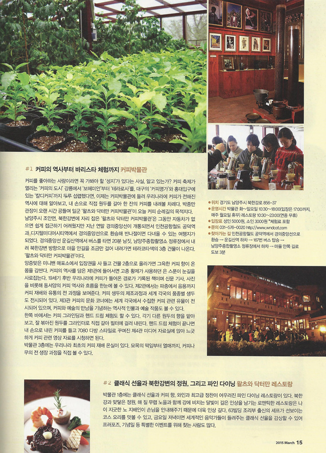 Scan12