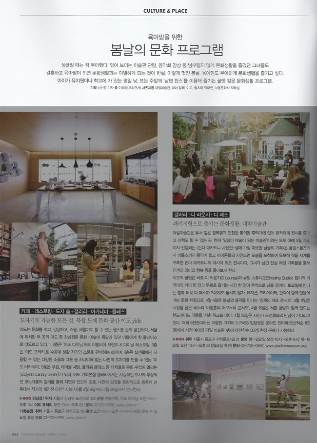 Scan13