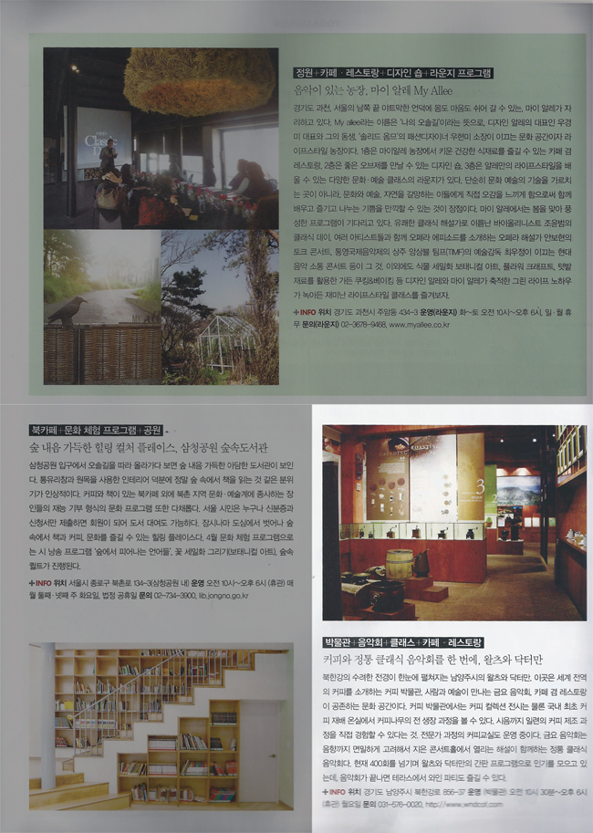 Scan15